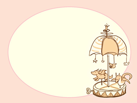 Dragon's music box (pink)