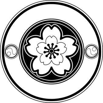 Sakura Stamp · Character None ver.