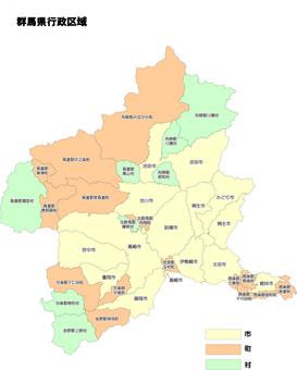 Gunma prefecture municipality administrative area