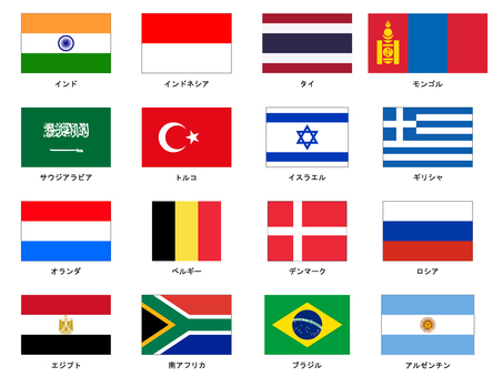Flags of the World_2