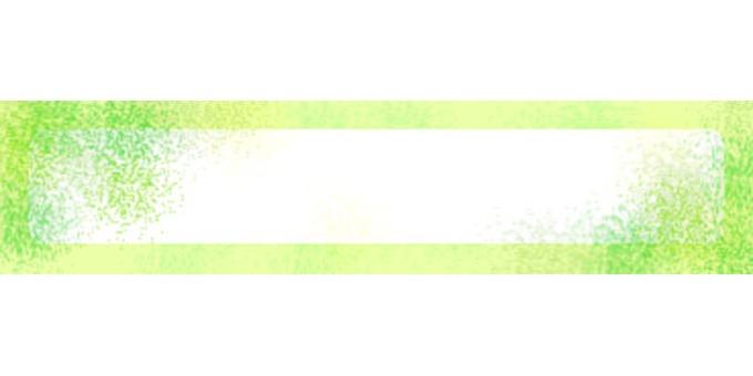 Frame green margin