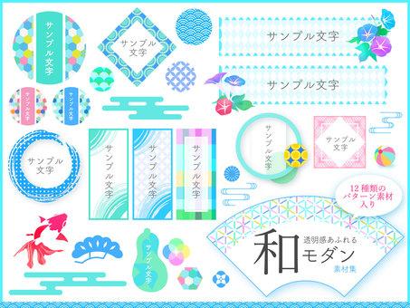 Japanese modern summer color material