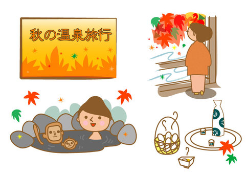 Autumn hot spring trip