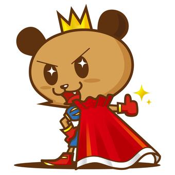 Prince of Prince illustration