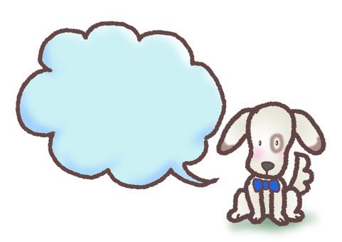 강아지 풍선 ②
