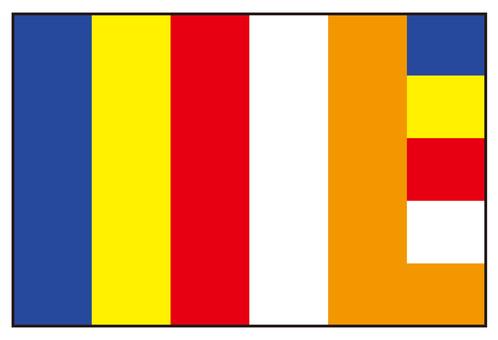 仏旗 国際仏旗