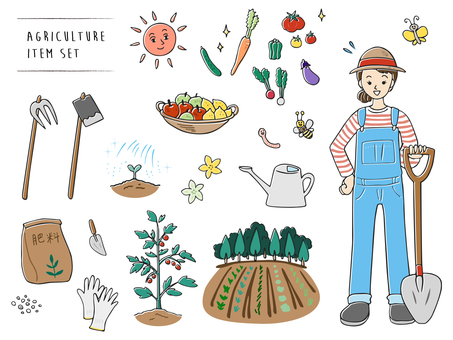 Hand drawn style agriculture and kitchen garden illustration set