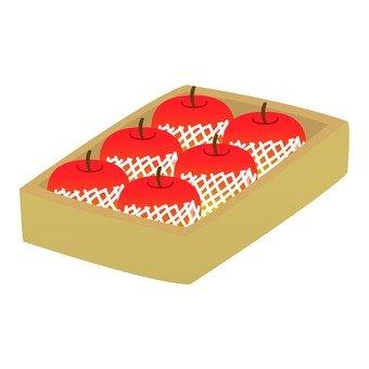 Autumn Festival - Packed apples