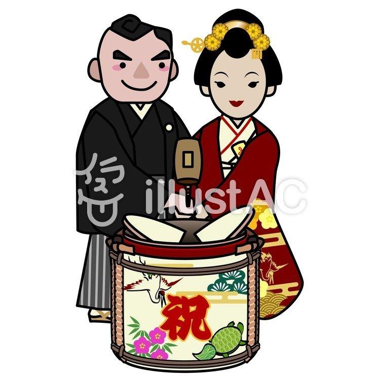 結婚式で鏡開きイラスト No 230181無料イラストならイラストac