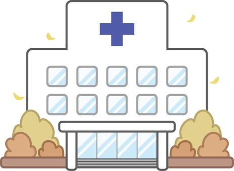 Hospital - Autumn