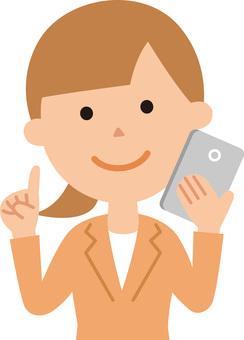 90604. Female employee, smartphone 1