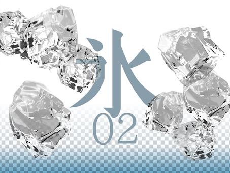얼음 _02 잠금 아이스