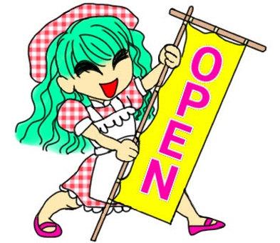OPEN!開店でーす♥️