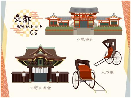 京都05_八坂神社_北野天満宮_人力車