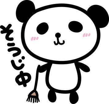 Cleaning panda