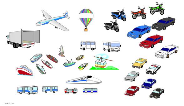 Vehicle summary 01