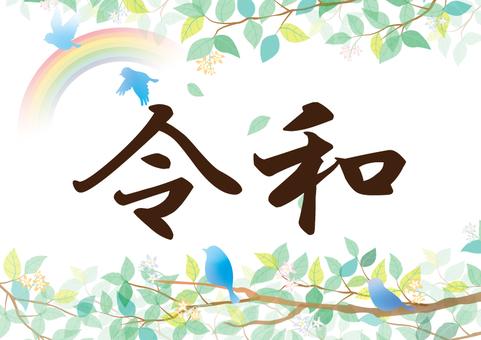 Shingengo Dewar Frame 06