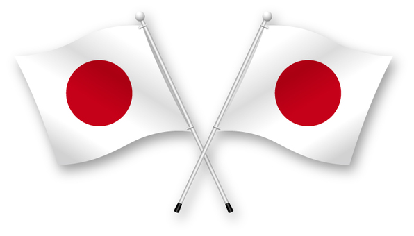 Japanese national flag 2