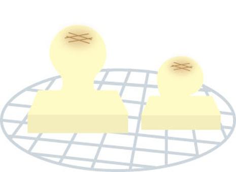 Web and rice cake