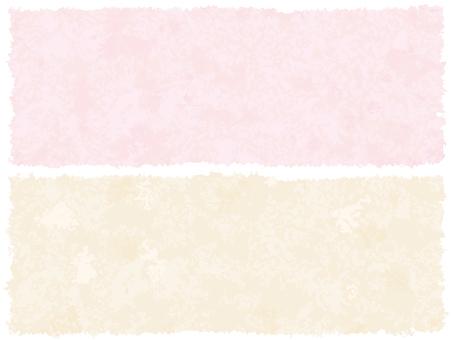 Tsiriri Japon kağıdı [4]