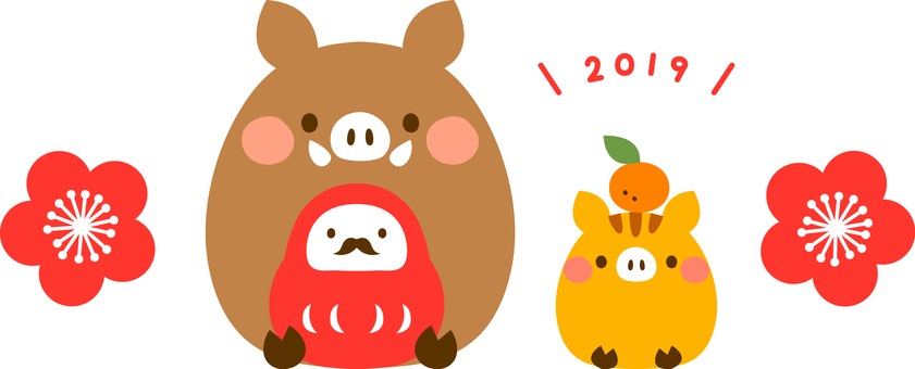 2019 New Year's cards One point _ Inoko
