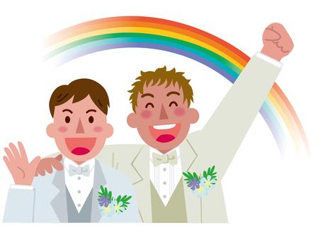 Marriage between men-Rainbow 5