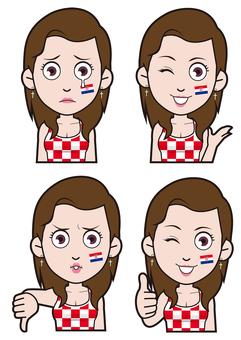 Croatia representative supporter 3