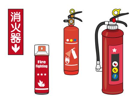 Fire extinguishers b