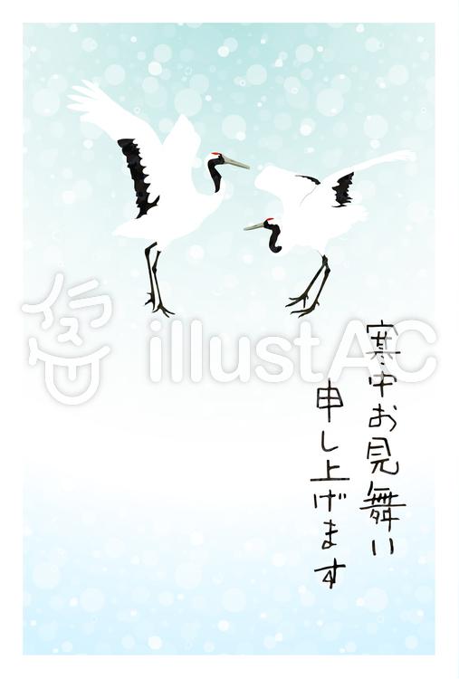 寒中見舞い(丹頂鶴)のイラスト
