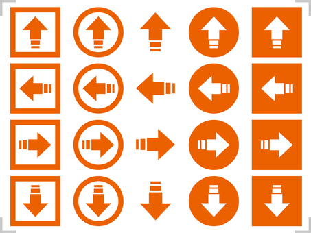 Arrow icon up / down / left / right set orange