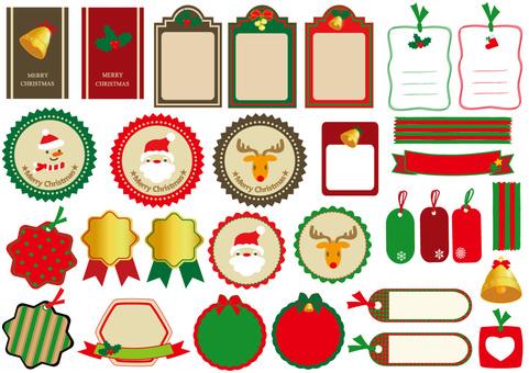 圣诞节标记框架