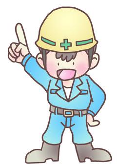 Fieldworker ②