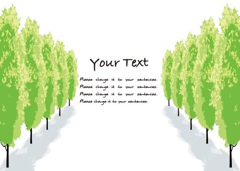 Poplar Namiki Message Card