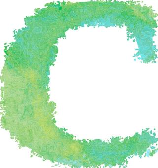 字母C水彩