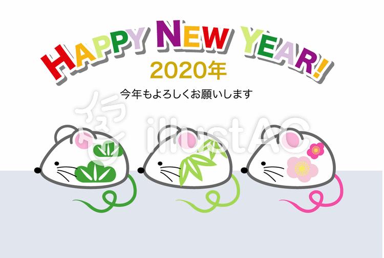 年賀状2020年 子年 松竹梅マウスイラスト , No 1551686/無料