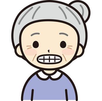 Grandma showing teeth