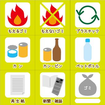Garbage separation sticker