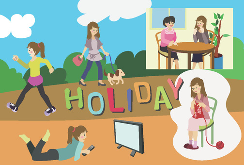 how to spend the holidays