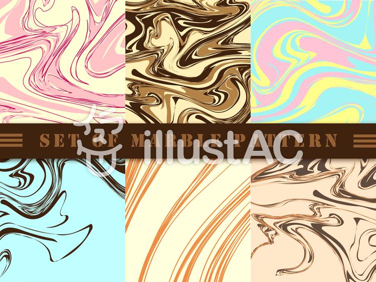 【マーブル】セット 1アイスクリームのイラスト