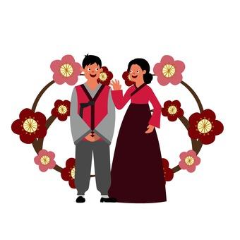 Korean men and women