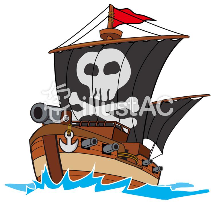 海賊船イラスト No 83345無料イラストならイラストac