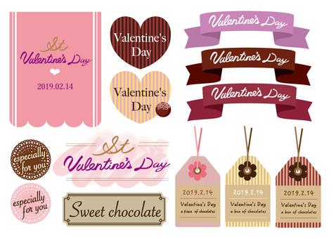 Valentine's beautiful set