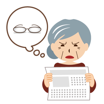 Elderly people · Reading glasses