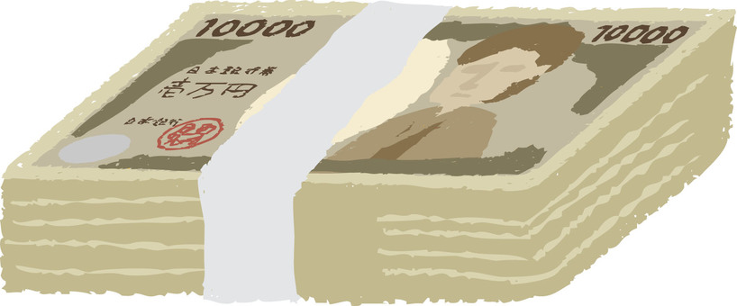 A banknote