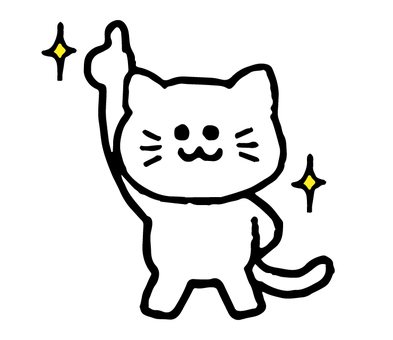 Number one cat (animal simple)