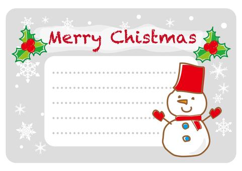 Christmas message card
