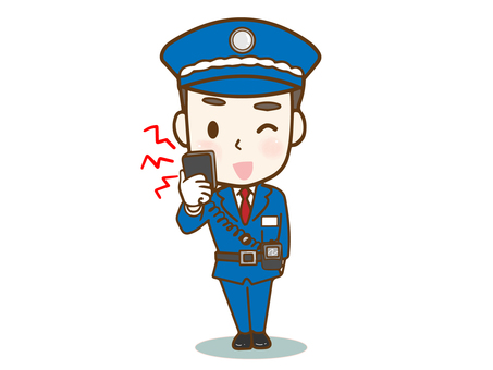 Guard (male 2)