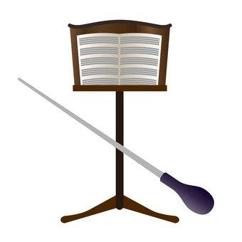 Music stand and baton