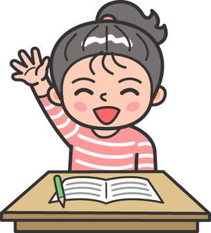 Elementary school class 4