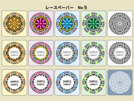 Lace paper No, 5 color